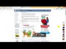 Цветочный бизнес. Привлечение клиентов в цветочный магазин из Вконтакте