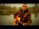 Александр Добрый - Разорвите мне душу