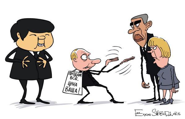 """Соглашение """"Газпрома"""" с Китаем о поставках газа станет провалом Путина, - Focus - Цензор.НЕТ 2499"""