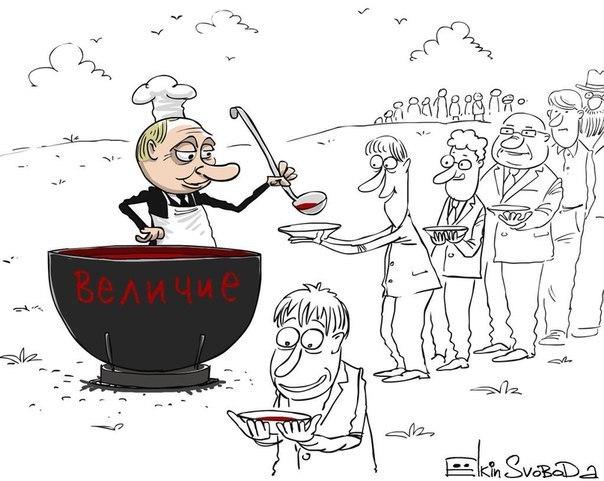 Россия не выполнила ни одного условия для возобновления своих полномочий в ПАСЕ, - Гройсман - Цензор.НЕТ 6854