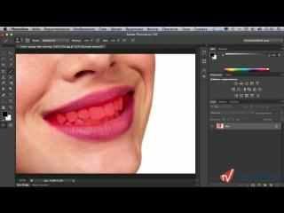 Как сделать фото цветным на фотошопе