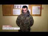 Допрос пленного карателя из батальона «Донбасс»  ТВ «СВ   ДНР», Выпуск 267