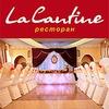 Сеть ресторанов La Cantine официальная группа