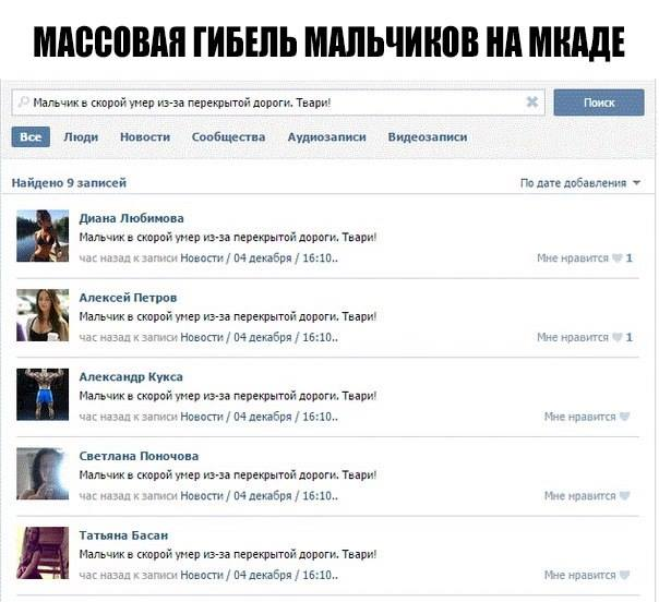 """Глава донецкой нацполиции Аброськин пообещал уволить всех руководителей, """"работающих по старому"""" - Цензор.НЕТ 9102"""