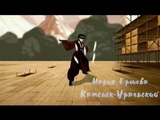 Клип на Аватар_ Легенда об Аанге (2015)