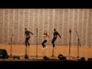 трио ТриКита -  reflexion