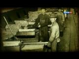 1913-й. Мифы и реальность. Фильм Татьяны Столяровой.