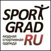 СпортГрад - интернет-магазин одежды