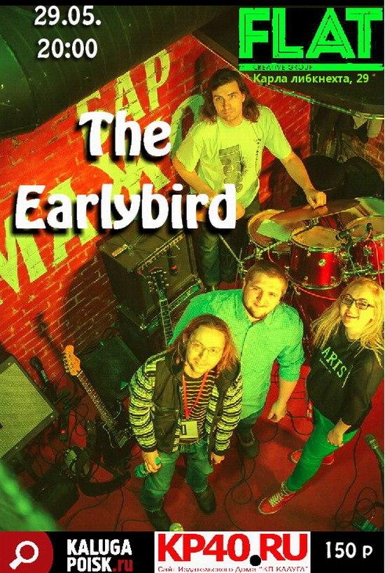 Афиша Калуга The Earlybird. 29 мая. Flat