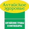 Центр АЛТАЙСКОЕ ЗДОРОВЬЕ г.Пермь ул.КИМ,75