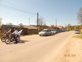 Дом-интернат для престарелых село воздвиженское нижегородская область дома престарелых в нижегородской области балахна