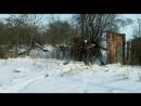 Иллюзия охоты (2010) 4 серия