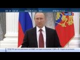 Поздравление президента России с Международным женским днем 8.03.2016