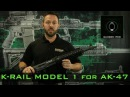 K Rail Model 1 Installation - Samson MFG Pro
