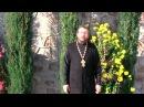 Прощены ли грехи, если священник не порвал вашу записку после исповеди. Священник Игорь Сильченков.