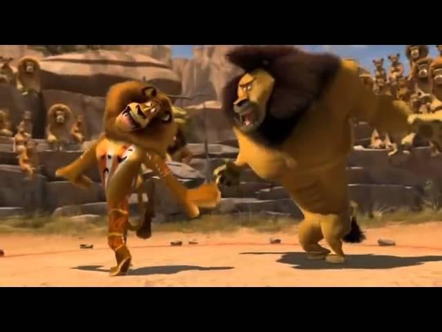 Мадагаскар 2. Танец драка льва Алекса
