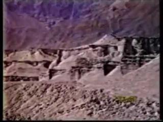Гибель Содома и Гоморры (археология, Рон Уайет)
