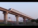 Shanghai Transrapid Maglev 2015