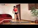Отличные упражнения для похудения ног и бедер