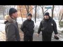 Поліцейське реаліті Патруль 01 лютого