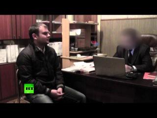 СК РФ опубликовал видео допроса главного свидетеля по делу о крушении Boeing 777 на Украине