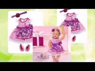 Подарки Детям Кукла Бэби Бон Аксессуары Бэби Бон