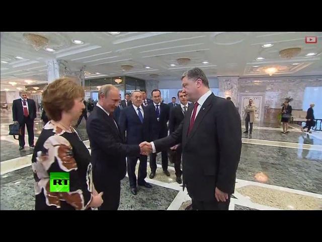 Владимир Путин прибыл на встречу с главами стран Таможенного союза Украины и представителями ЕС