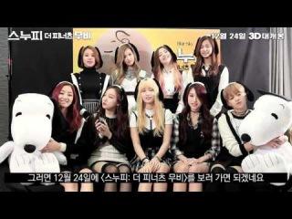 Bichunmoo korean drama ep 1 - Kim bum and kim so eun new