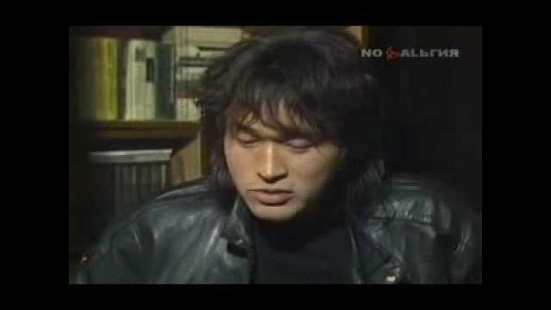 Интервью, взятое у Виктора Цоя в 1988
