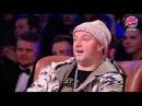 Ліга Сміху VIP Тернопіль-Стиль Собачки пародія на пісню ПотапаТаня Песик