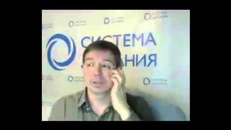 Алик Муллахметов Как восстановить зрение и убрать целый букет заболеваний