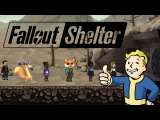 Fallout Shelter Наш бункер 505!