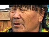 Учитель Т.Б.Кунга о шаманской силе