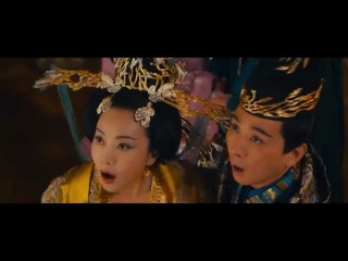 Охота на монстра | Причудливое китайское фэнтези | Смотреть трейлер на русском