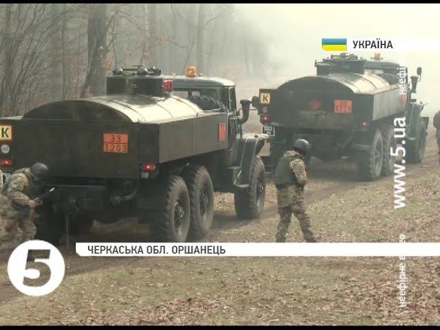 Навчання бійців автомобільних батальйонів на Черкащині