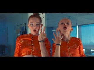 Run The World  2 подружки сняли бомбический клип на самую мощную песню Бейонсе! beyonce