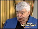 Гавриил Попов.