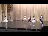 Норвежский танец. 15 класс.