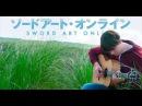 Sword Art Online OP2 Guitar Cover