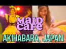 My First MAID CAFE Experience! Akihabara, Japan カナダ人の初めてのメイドカフェ