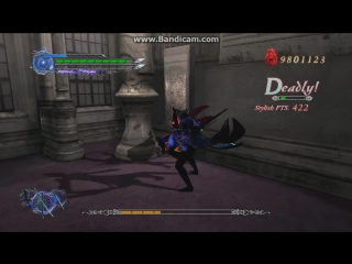 Vergil vs GMD Dante -- I NEED MORE POWER!! Edition