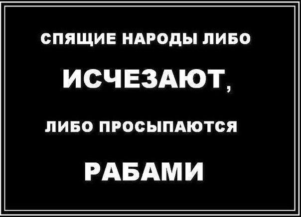 Мотиваторы  _Y6YPoP3dE8