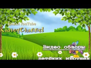 Фирменная заставка kidtoy.in.ua 3 секунды - 2 2015