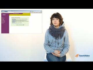 Веб-хостинг: сделай сам! - Как настроить роутер для работы с DDNS?