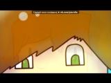 Фан-арт для MrLololoshka #2 под музыку ИванГай - SongPlay. Picrolla
