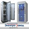 Казанский Электрозавод