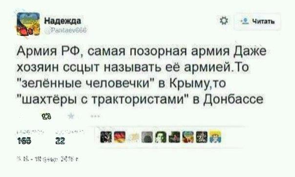 Все офицеры и генералы российской армии, воюющие на Донбассе, используют фамилии-прикрытия, - СБУ - Цензор.НЕТ 3124