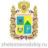 Железноводск   zheleznovodskiy.ru