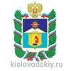 Кисловодск   kislovodskiy.ru