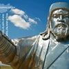 Подслушано в Улан-Баторе!!!
